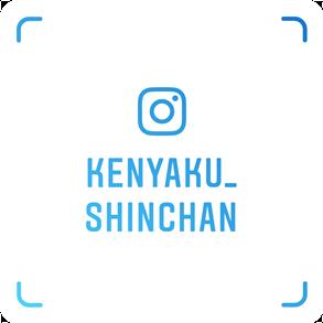 Instagramアカウントを取得しました!